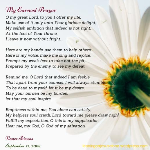 My Earnest Prayer (1)